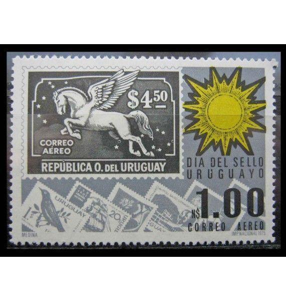 """Уругвай 1975 г. """"День уругвайской почтовой марки"""""""