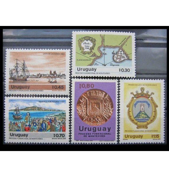 """Уругвай 1976 г. """"250-летие основания Монтевидео"""""""