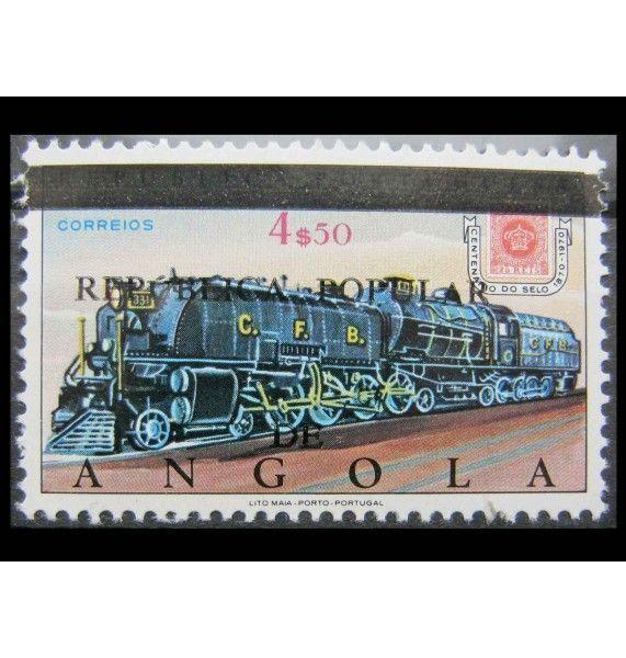 """Ангола 1980 г. """"110 лет почтовой марке в Анголе"""" (надпечатка)"""