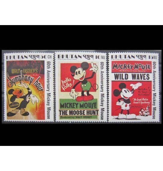 "Бутан 1989 г. ""Уолт Дисней, Микки Маус"""