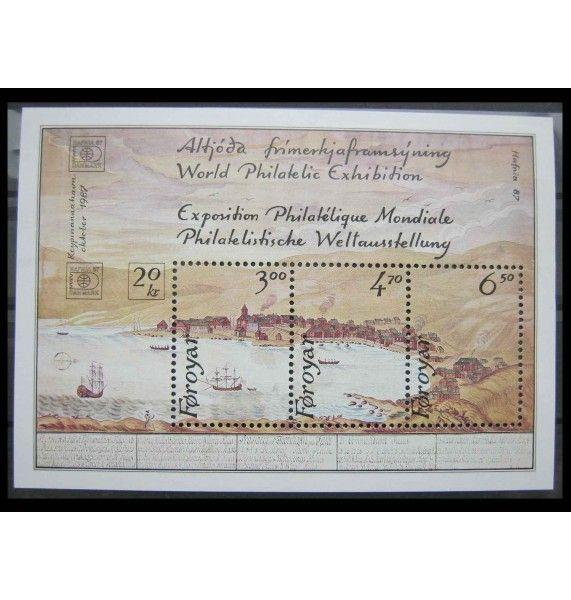 """Фарерские острова 1986 г. """"Выставка марок HAFNIA`87, Копенгаген"""""""