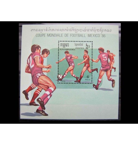 """Камбоджа 1986 г. """"Чемпионат мира по футболу, Мексика"""""""