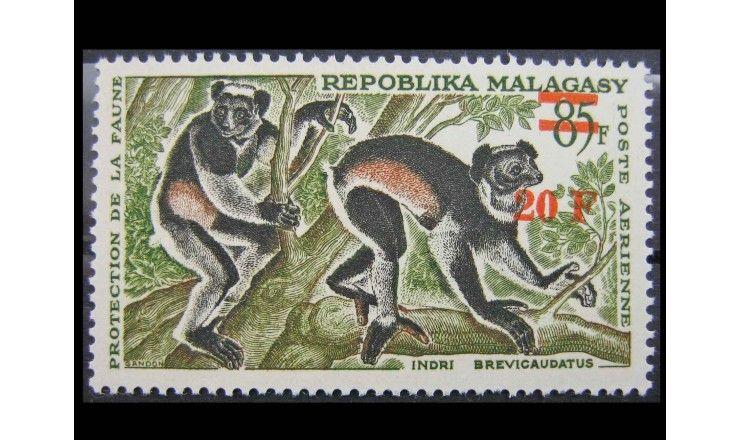 """Мадагаскар 1968 г. """"Лемуры"""" (надпечатка)"""
