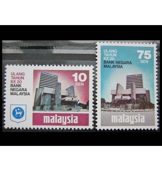 """Малайзия 1979 г. """"20-летие Центрального банка Малайзии"""""""