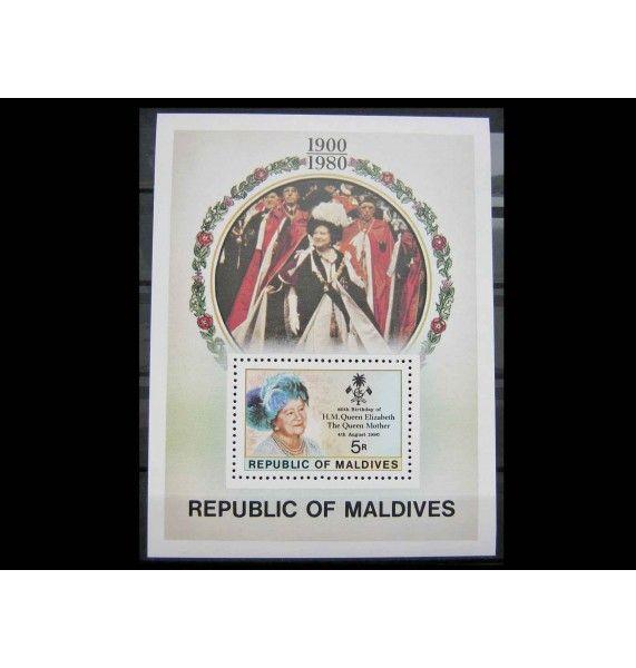 """Мальдивы 1980 г. """"80-летие королевы Елизаветы"""""""