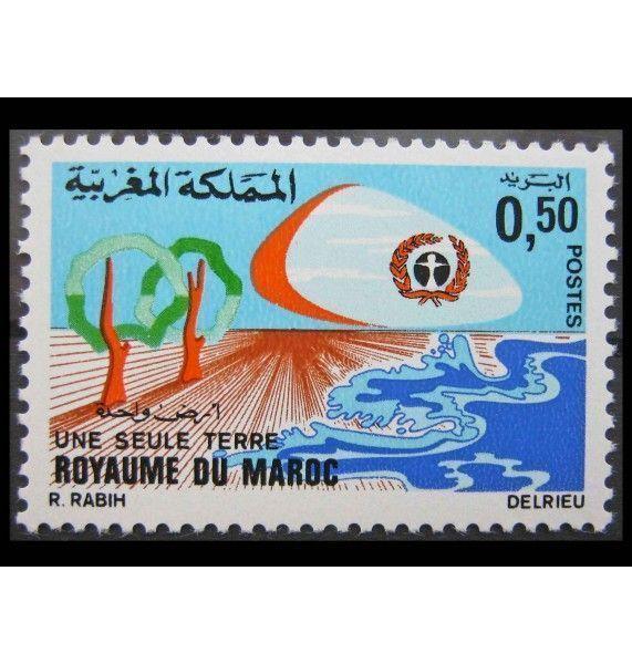 """Марокко 1972 г. """"Конференция ООН по охране окружающей среды"""""""