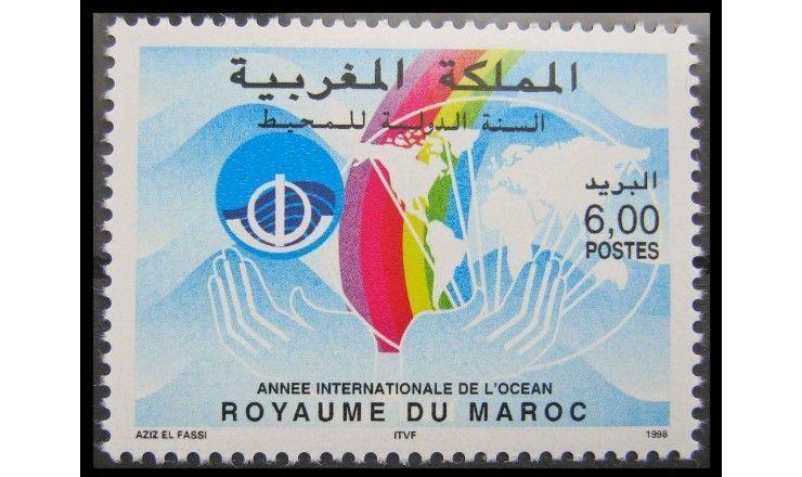 """Марокко 1998 г. """"Международный год океана"""""""