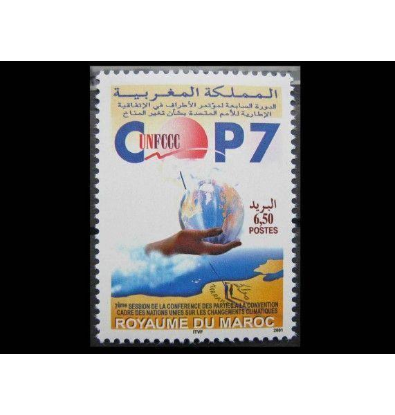 """Марокко 2001 г. """"Конференция участников Рамочной конвенции ООН об изменении климата"""""""