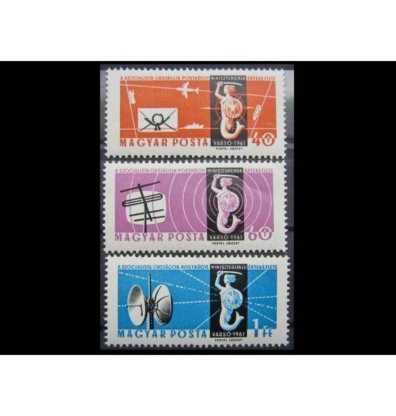 """Венгрия 1961 г. """"Конференция министров Почтовых администраций социалистических государств"""""""