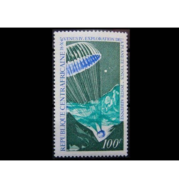 """ЦАР 1968 г. """"Исследование планеты Венера"""""""