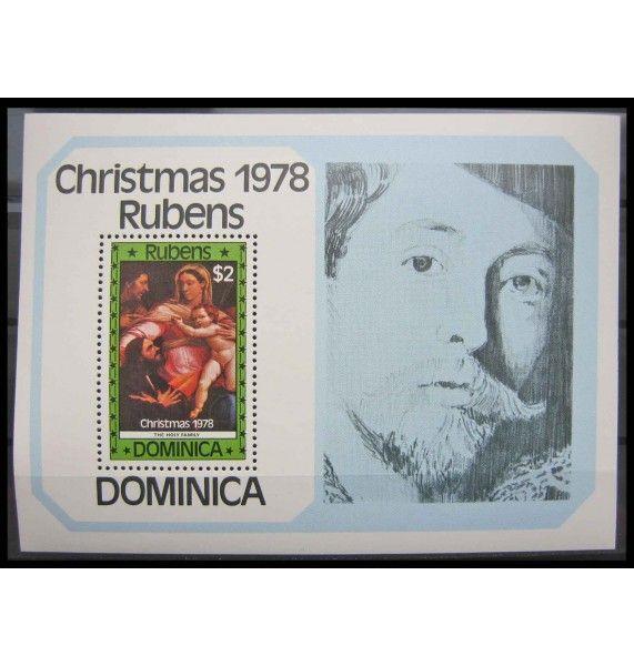 """Доминика 1978 г. """"Рождество: Картины Рубенса"""""""