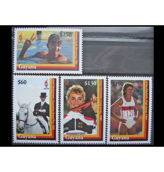 """Гайана 1994 г. """"Летние Олимпийские игры 1996, Атланта: Немецкие золотые медалисты"""""""