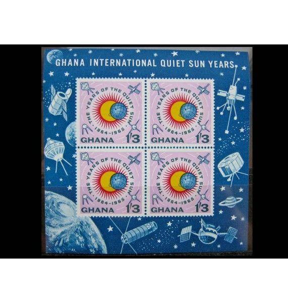 """Гана 1964 г. """"Международный год спокойного солнца (IQSY)"""""""