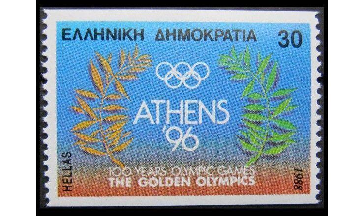 """Греция 1988 г. """"Летние Олимпийские игры, Сеул; Заявка Афин на проведение Летних ОИ 1996"""""""