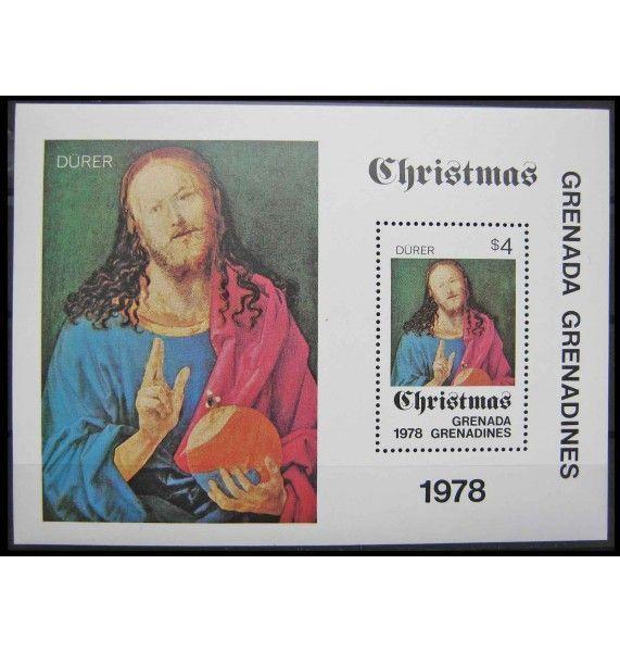 """Гренада и Гренадины 1978 г. """"Рождество: Картины Дюрера"""""""