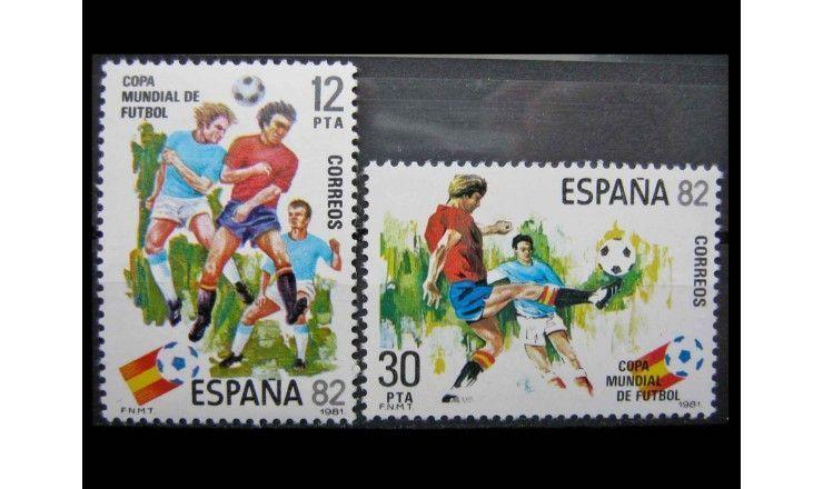 """Испания 1981 г. """"Чемпионат мира по футболу, Испания 1982"""""""