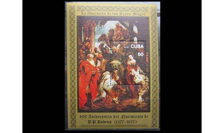 """Куба 1977 г. """"400-летие со дня рождения Питера Пауля Рубенса"""""""