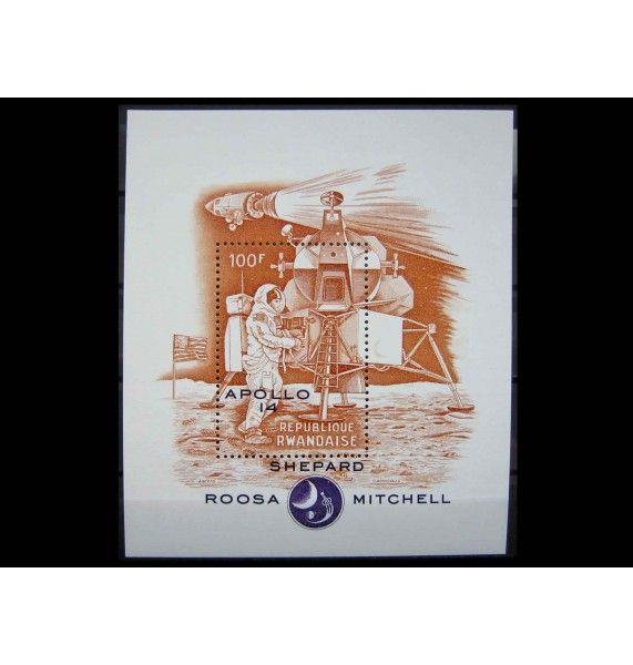 "Руанда 1971 г. ""Аполлон-14"" (надпечатка)"