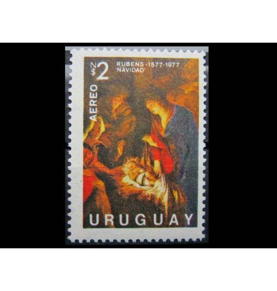 """Уругвай 1977 г. """"400-летие Рубенса"""""""