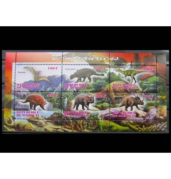 """Джибути 2013 г. """"Динозавры"""""""