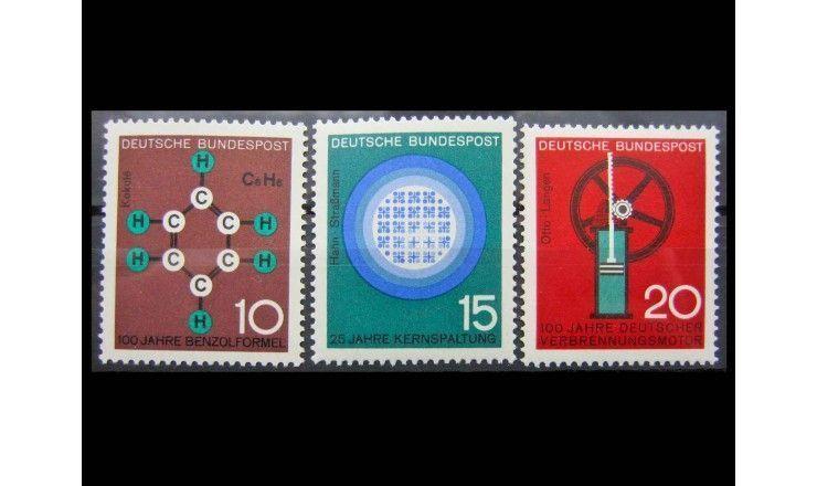 """ФРГ 1964 г. """"Научный и технический прогресс"""""""
