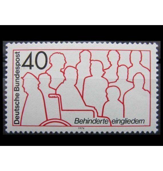 "ФРГ 1974 г. ""Реабилитация инвалидов"""