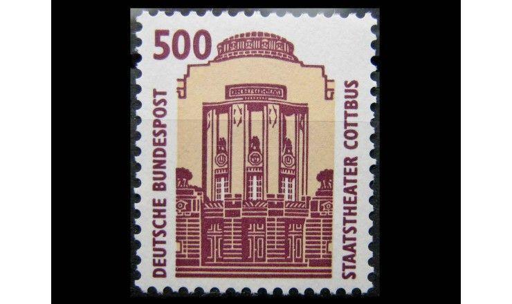 """ФРГ 1993 г. """"Достопримечательности"""""""