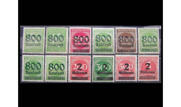 "Германия (Веймарская республика) 1923 г. ""Цифры"" (надпечатка)"