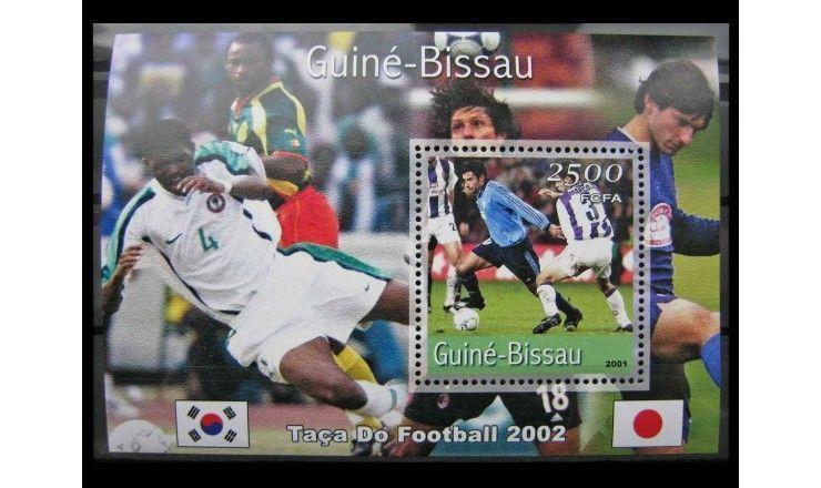 """Гвинея-Бисау 2001 г. """"Чемпионат мира по футболу, Япония и Южная Корея"""""""