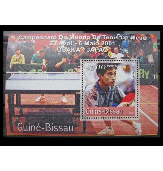 """Гвинея-Бисау 2001 г. Чемпионат мира по настольному теннису, Осака"""""""