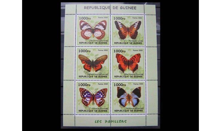 "Гвинея 2002 г. ""Бабочки"""