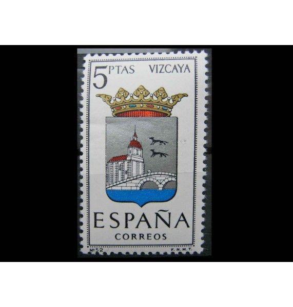 """Испания 1966 г. """"Герб г. Бискайя"""""""