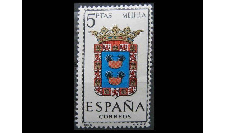 """Испания 1966 г. """"Герб г. Мелилья"""""""