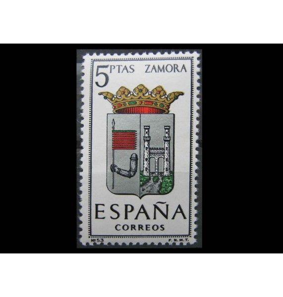 """Испания 1966 г. """"Герб г. Самора"""""""