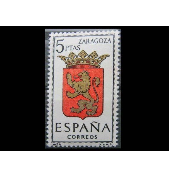 """Испания 1966 г. """"Герб г. Сарагоса"""""""