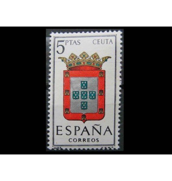 """Испания 1966 г. """"Герб г. Сеута"""""""
