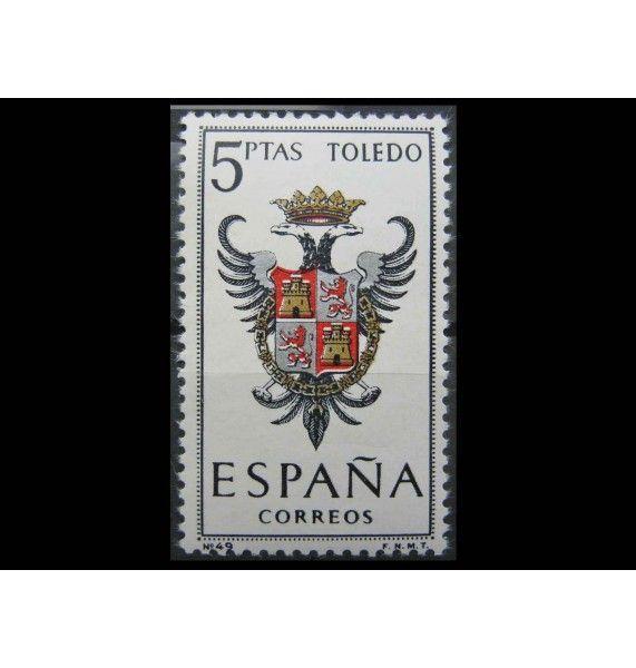 """Испания 1966 г. """"Герб г. Толедо"""""""