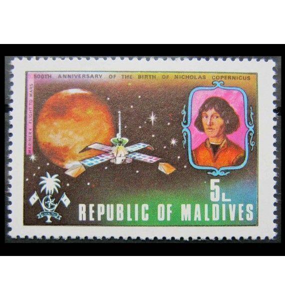 """Мальдивы 1974 г. """"500-летие Николая Коперника"""""""