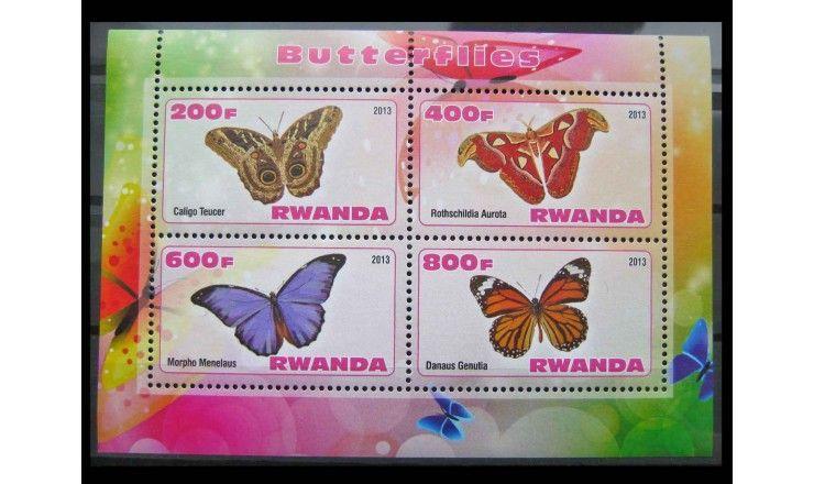 """Руанда 2013 г. """"Бабочки"""""""
