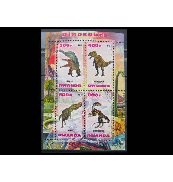 "Руанда 2013 г. ""Динозавры"""