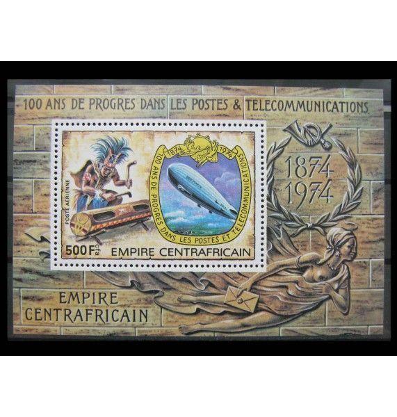 """Центральноафриканская империя 1978 г. """"100 лет прогресса в сфере почты и телекоммуникаций"""""""