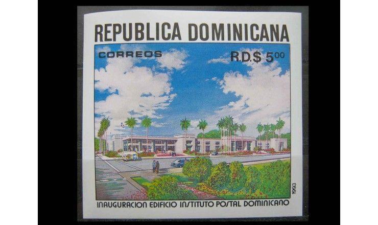"""Доминиканская республика 1993 г. """"Открытие доминиканского почтового института"""""""