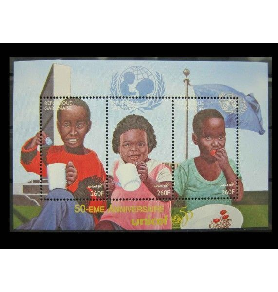 """Габон 1997 г. """"50 лет Международной организации ЮНИСЕФ"""""""