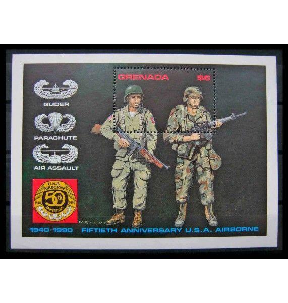 """Гренада 1990 г. """"50 лет воздушно-десантным войскам"""""""