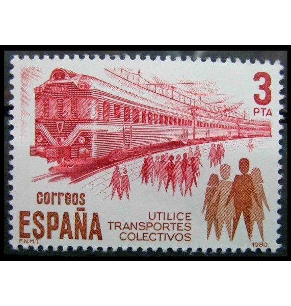 """Испания 1980 г. """"Общественный транспорт"""""""