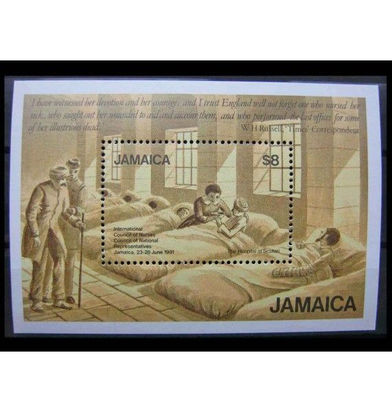 """Ямайка 1991 г. """"Международный совет медицинских сестёр"""""""