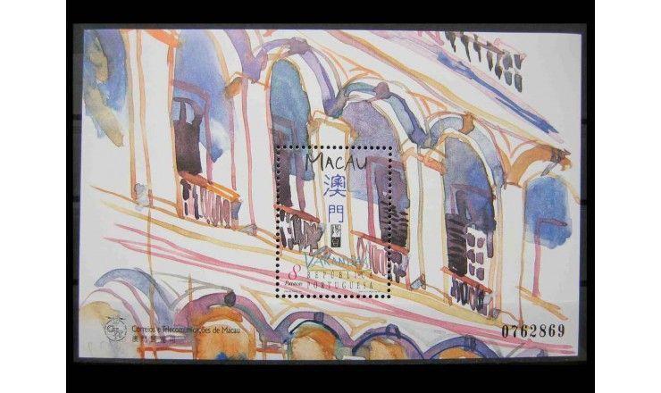 """Макао 1997 г. """"Балконы"""""""