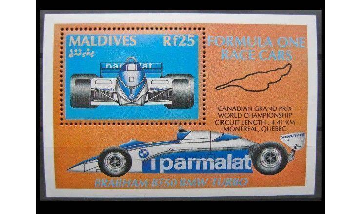 """Мальдивы 1991 г. """"Формула-1 - гоночные автомобили"""""""