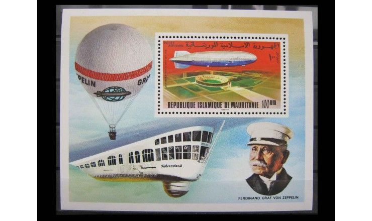 "Мавритания 1976 г. ""75-летие дирижабля  «Граф Цеппелин»"""