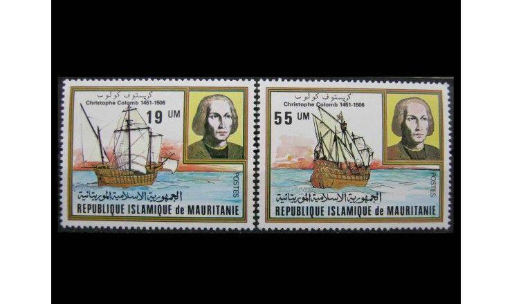 """Мавритания 1981 г. """"475 лет смерти Христофора Колумба; 200 лет Сражению при Йорктауне"""""""